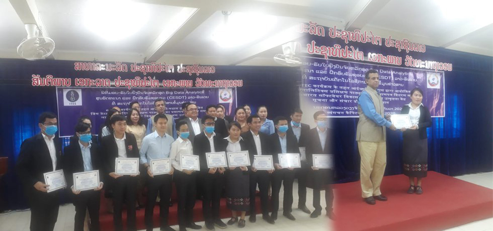 Lao Post & Telecom Vice Minister H.E. Bounsalermxay Kennavong and Amb. Dinkar Asthana gave certificates to successful participants of Big Data Analytics course held by IIT-Madras under e-ITEC, at Lao-India Centre of Excellence for Software Development & Training.